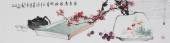 书画名家 广西美协石云轩四尺对开写意花鸟画《茶香清韵好读书》