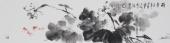 【已售】广西美协石云轩四尺对开写意花鸟画《荷香》