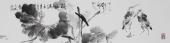 【已售】书画名家  广西美协石云轩四尺对开写意花鸟画《荷风》