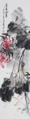 【已售】书画名家 广西美协石云轩四尺对开竖幅写意花鸟画《清香溢远》
