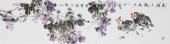 书画名家 广西美协石云轩四尺对开写意花鸟画《秋园小趣》