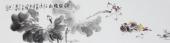 【已售】书画名家 广西美协石云轩四尺对开写意花鸟画《荷塘嬉戏》
