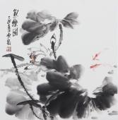 【已售】广西美协石云轩三尺斗方写意花鸟画《鱼乐图》