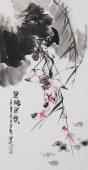 【已售】精品书画  广西美协石云轩三尺竖幅写意花鸟画《莲塘鱼乐》