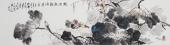 【已售】精品书画 广西美协石云轩六尺对开横幅写意花鸟画《绿池摇艳溢清香》
