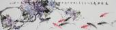 书画精品  广西美协石云轩六尺对开写意花鸟画《花荫鱼戏》