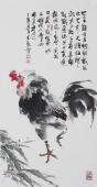 【已售】广西美协石云轩三尺竖幅写意花鸟画《雄鸡图》