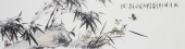 【已售】书画精品 广西美协石云轩六尺对开写意花鸟画《双清图》