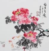 【已售】书画名家 广西美协石云轩三尺斗方写意花鸟画《富贵有余》