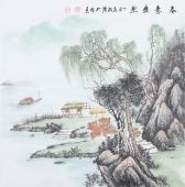 书画名家  欧阳四尺斗方写意山水画《春意盎然》