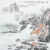 书画名家  广西美协欧阳四尺斗方写意山水画《松山烟云》