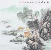 广西美协欧阳四尺斗方写意山水画《春日晴江》
