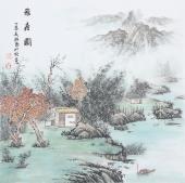 【已售】广西美协欧阳四尺斗方写意山水画《雅居图》
