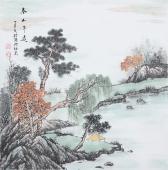 广西美协欧阳四尺斗方写意山水画《春山平远》