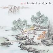 【已售】书画名家  欧阳四尺斗方写意山水画《春山幽居》