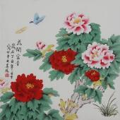 【已售】北京美协凌雪四尺斗方工笔花鸟画《花开富贵》