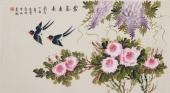 北京美协凌雪三尺横幅工笔花鸟画《紫气东来》