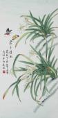 书画名家 北京美协凌雪三尺竖幅工笔花鸟画《君子清风》