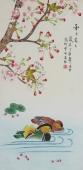 北京美协凌雪三尺竖幅工笔花鸟画《和和美美》