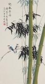 【已售】北京美协凌雪三尺竖幅工笔花鸟画《竹报平安》