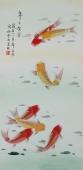 北京美协凌雪三尺竖幅工笔花鸟画《年年有余》