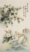 【已售】北京美协凌雪三尺竖幅工笔花鸟画《玉兔呈祥》