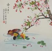 北京美协凌雪四尺斗方工笔花鸟画《和和美美》