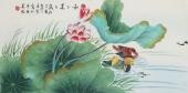 北京美协凌雪三尺横幅工笔花鸟画《和和美美》
