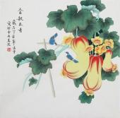 北京美协凌雪四尺斗方工笔花鸟画《金秋瓜香》