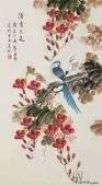 精品书画 北京美协凌雪三尺竖幅工笔花鸟画《清香溢远》