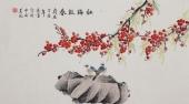 【已售】书画名家 北京美协凌雪三尺横幅工笔花鸟画《红梅报春》