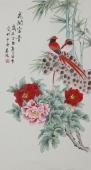 北京美协凌雪三尺竖幅工笔花鸟画《花开富贵》