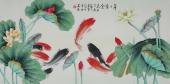 北京美协凌雪四尺横幅工笔花鸟画《年年有余》