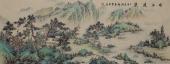 国家一级美术师广西美协黎启师小六尺横幅写意山水画《晴江远黛》