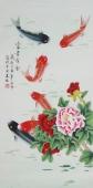精品书画 北京美协凌雪三尺竖幅工笔花鸟画《富贵有余》