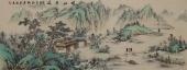 广西美协黎启师小六尺横幅写意山水画《晴江平远》