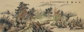 国家一级画师 广西美协黎启师小六尺横幅青绿山水画《松山烟云》
