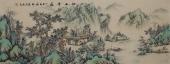 广西美协黎启师小六尺横幅青绿山水画《江山平远》