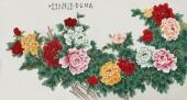 北京美协凌雪六尺横幅工笔花鸟画《花开富贵》