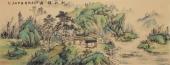 广西美协黎启师小六尺横幅青绿山水画《松山雅居》