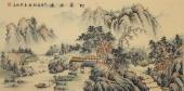 国家一级美术师 广西美协黎启师小四尺横幅青绿山水画《松山幽居》