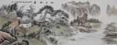 【已售】书画名家 广西美协黎启师小六尺横幅青绿山水画《松山幽居》