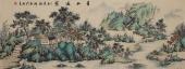 广西美协黎启师小六尺横幅青绿山水画《青山远黛》