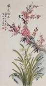 北京美协凌雪三尺竖幅工笔花鸟画《红梅报春》