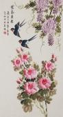 北京美协凌雪三尺竖幅工笔花鸟画《紫气东来》