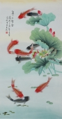【已售】北京美协凌雪四尺竖幅工笔花鸟画《年年有余》