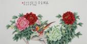 北京美协凌雪四尺横幅工笔花鸟画《花开富贵》