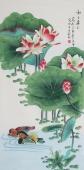 【已售】北京美协凌雪四尺竖幅工笔花鸟画《和和美美》