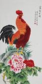 【已售】北京美协凌雪四尺竖幅工笔花鸟画《富贵吉利》