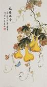 【已售】北京美协凌雪三尺竖幅工笔花鸟画《福禄满堂》